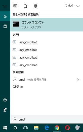 win_search