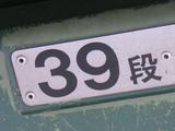 39!39!