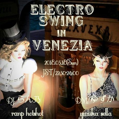 ElectroSwing_Venezia 2018_03_18_R