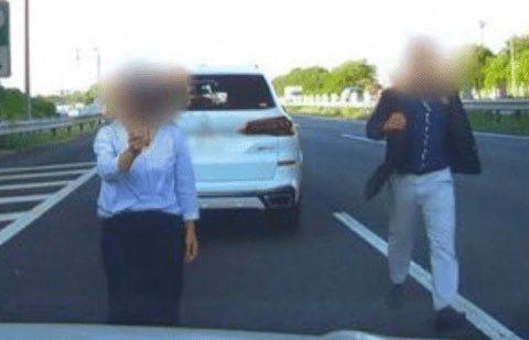 """犯人隠避容疑で50代女の逮捕状請求の方針 """"あおり運転""""傷害事件"""