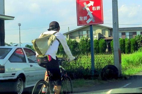 通勤を自転車に変えたら年間で数十万~100万単位の節約になってワロタwwwwwww