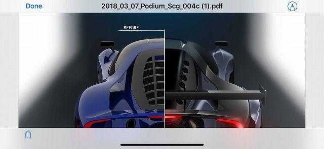 3人乗りスーパーカーSCG004S、日産GT-Rのエンジンを搭載する事が判明