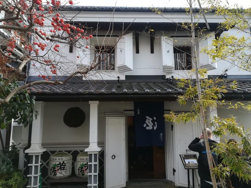 外国人向け観光ガイドその②日本酒テイスティング