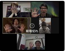 Jam Session英会話・近況報告「ゲストハウス編」