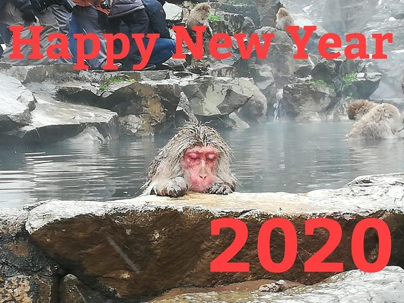 「Happy New Year」 と「よいお年を」年末年始の挨拶