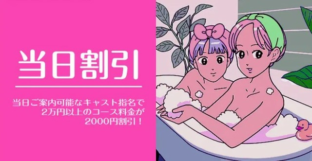 _20200916_201809