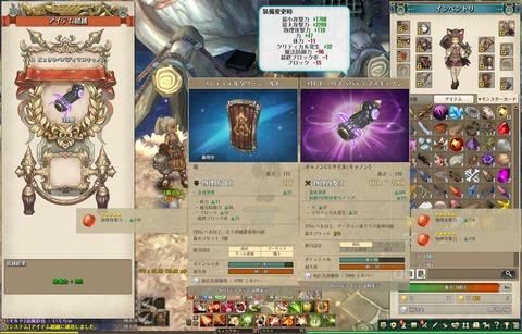 screenshot_20170621_00006