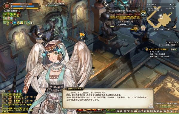 screenshot_20200623_00096