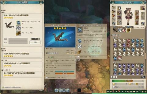 screenshot_20170312_00003