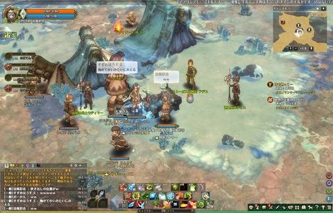 screenshot_20170625_00008