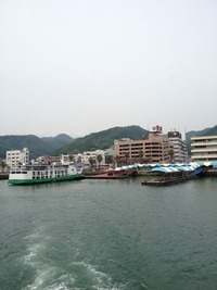 miharakou