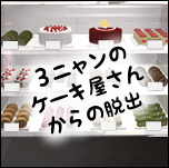 tyokotyai39