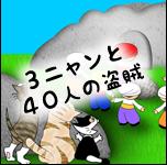tyokotyai31