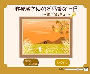 suzunari14