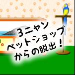 tyokotyai24
