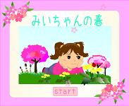 suzunari9
