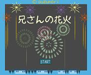 suzunari13