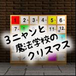tyokotyai46