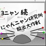 tyokotyai5