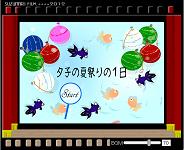 suzunari21