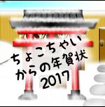 tyokotyai50