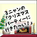 tyokotyai21