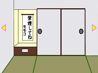 suzunari3