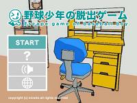 daisaku221