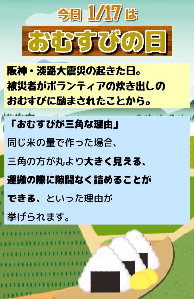 sinsukusyo2