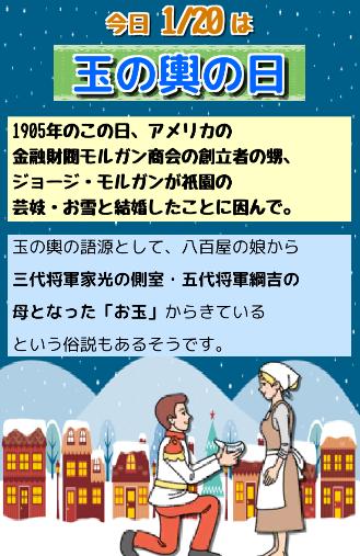 sinsukusyo1
