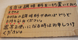 061105_yume08
