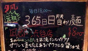 071119_nagi04