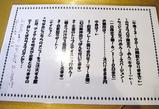 060605_higasikanda05