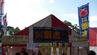 071006_hokaido02