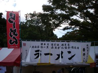 071006_hokaido07