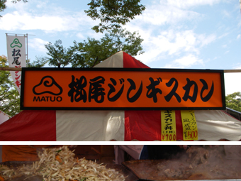 071006_hokaido05