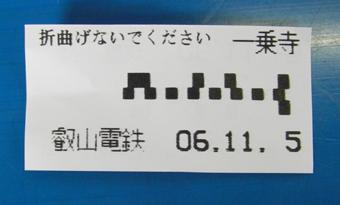 061105_yume12