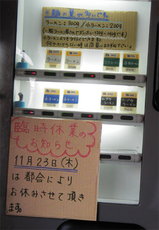 061105_yume10