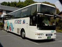 アクロス観光バス
