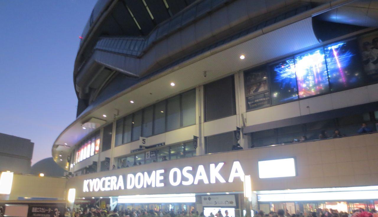 京セラ ドーム ライブ 嵐