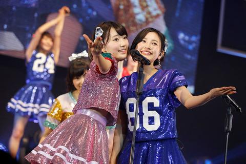20150117-_miyakoda