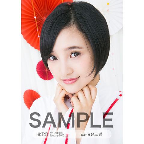 HK-245-1601-6929_p01_500