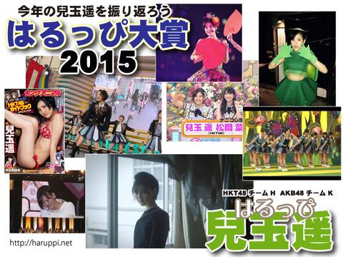 prize2015
