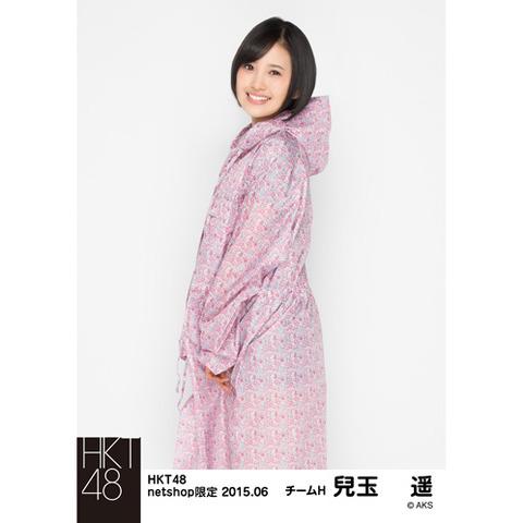 HK-245-1507-4282_p05_500