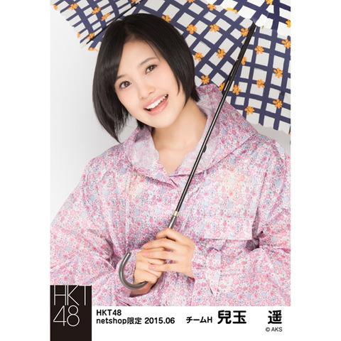 HK-245-1507-4282_p02_500