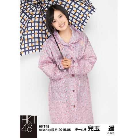 HK-245-1507-4282_p04_500