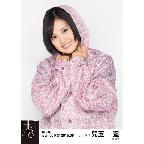 HK-245-1507-4282_p03_500
