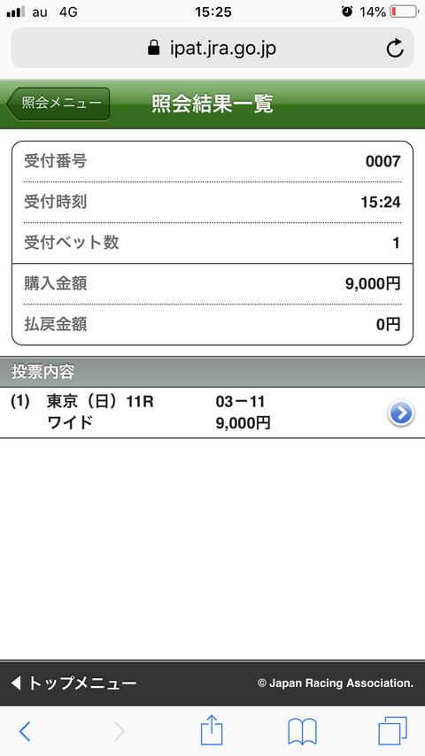 2020FFA0-B4DC-42ED-B7A8-07C9774B9EE9