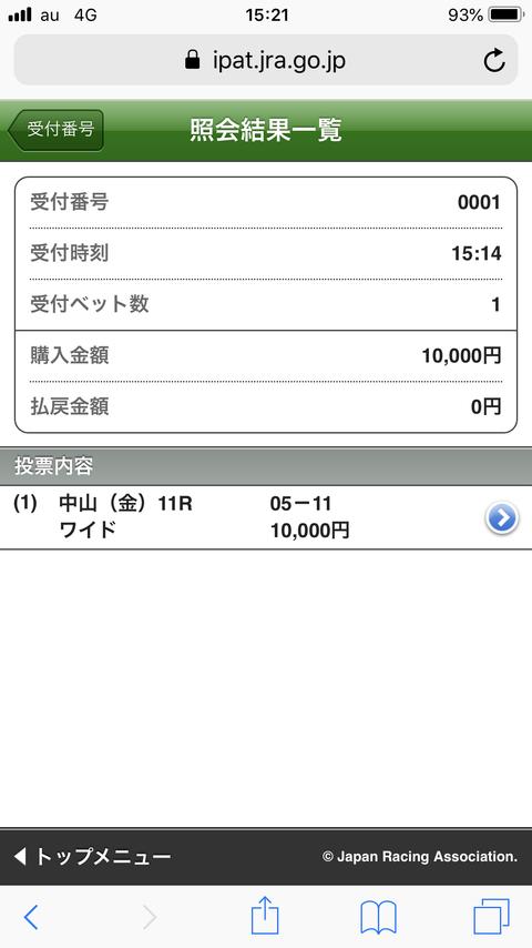 1F2D6553-9230-4F3D-98A8-6AE6DFA87DD3