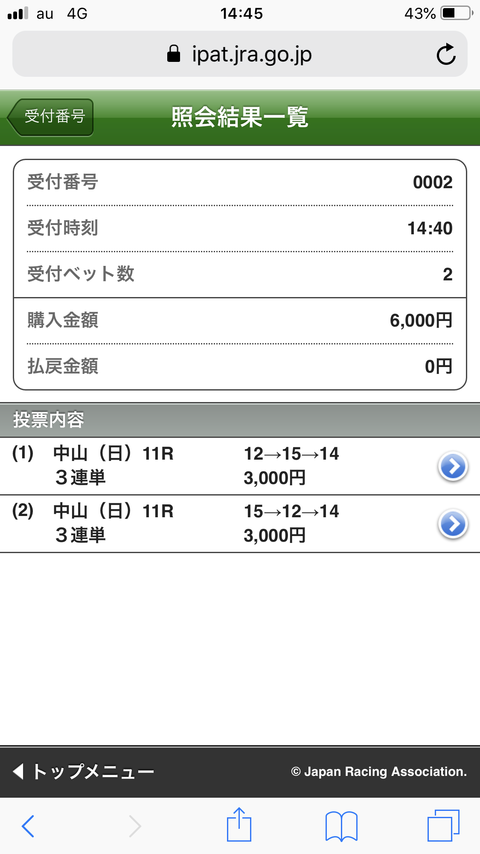 FF1055C8-0AB6-41CB-8483-EEDDB8621E5E